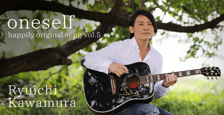 happily original song VO.5 oneself Ryuichi Kawamura