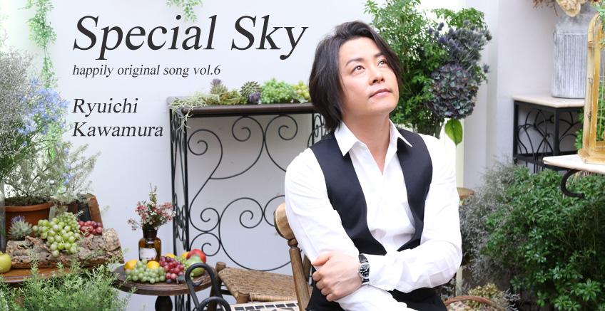 happily original song VO.6 oneself Ryuichi Kawamura