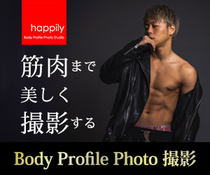 Body Profile Photo 撮影