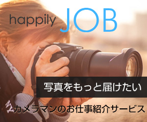 happily job