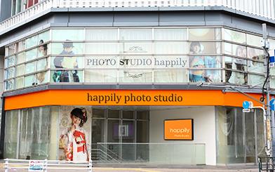 happilyフォトスタジオ吉祥寺店
