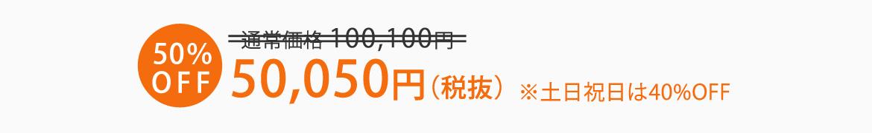 和装デザインアルバム大セット料金