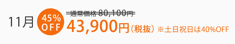 七五三アルバムセットA料金