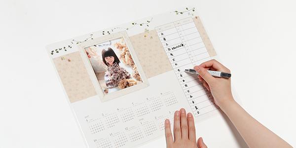 特製スケジュールカレンダーをプレゼント
