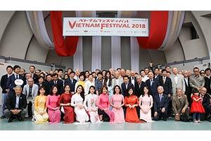 ベトナムフェスティバル2018のメインスチールを担当いたしました