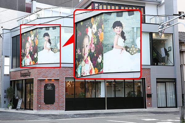 金山店店_店頭モデル
