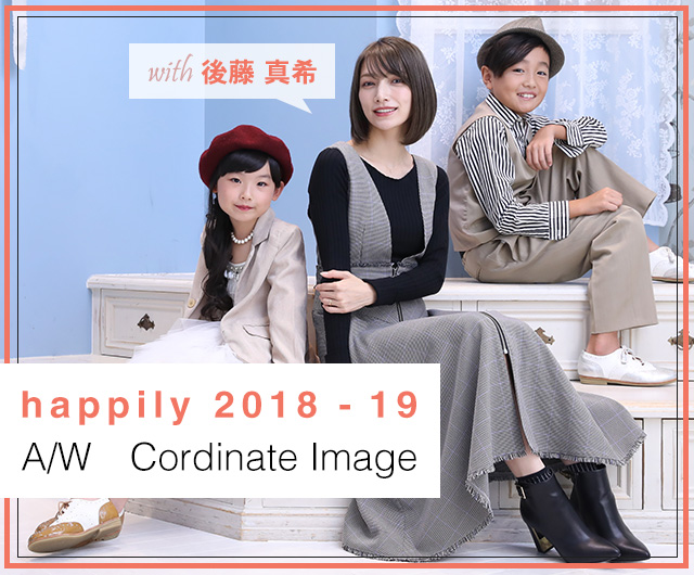 happily2018-19 A/W Cordinate Image