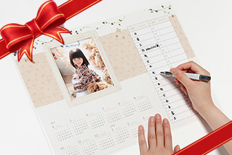 特製スケジュールカレンダー