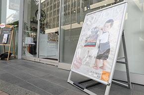 ベビーポスター掲載場所イメージ②