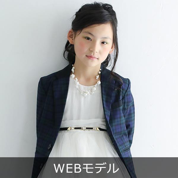 webモデル