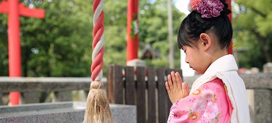 七五三のお詣り(お参り)の流れ