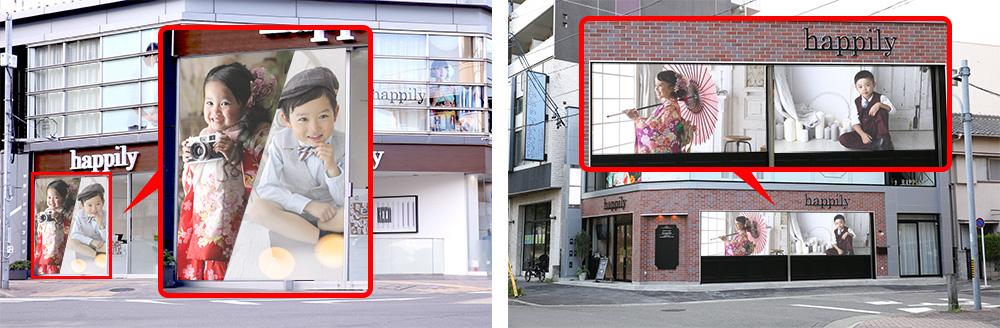 吉祥寺店_金山店店_店頭モデル