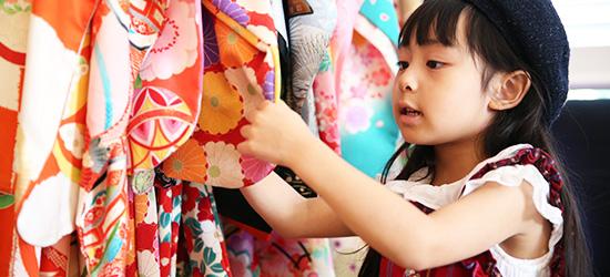 七五三の服装・着物の選び方