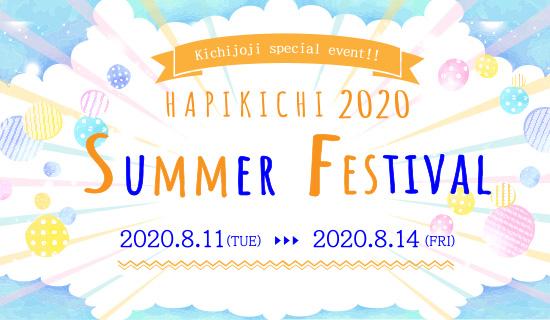 吉祥寺店 夏祭り2020
