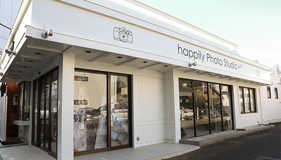 happilyフォトスタジオLuxe新松戸店