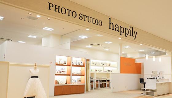 happilyフォトスタジオ相模大野店